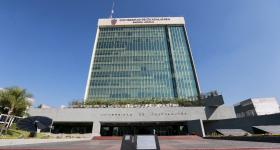 Fachada del edificio  edificio administrativo de la Universidad de Guadalajara